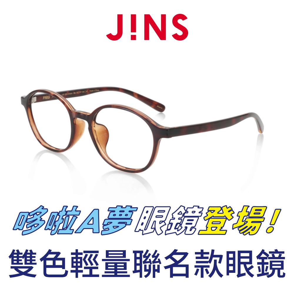【JINS】 哆啦A夢 雙色輕量聯名款眼鏡(ALRF20S018)木紋棕