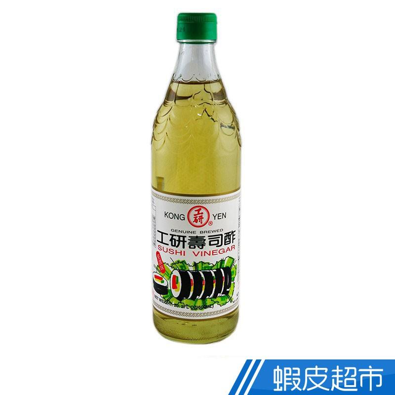 工研 壽司醋(大) 600ml  現貨 蝦皮直送