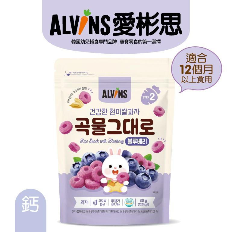 !!新包裝上市!!韓國愛彬思糙米加鈣餅(藍莓風味)30g★適合12個月齡以上【韓購網】