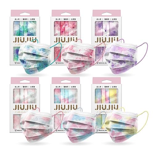 親親JIUJIU 醫用口罩(10入)雲染系列【小三美日】DS000140