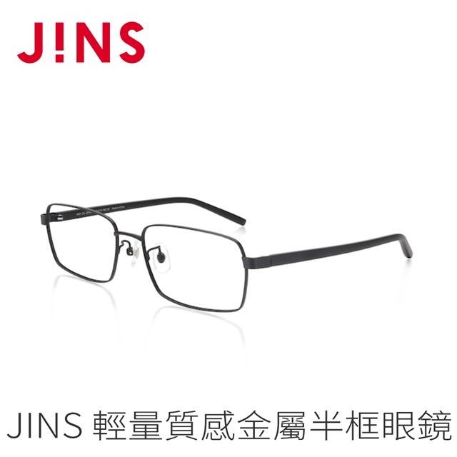 JINS 輕量質感金屬眼鏡(AMMF21S207)霧黑