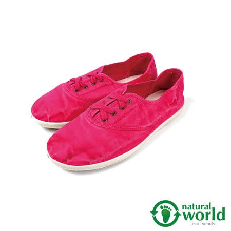 【Natural World】西班牙手工素色帆布休閒鞋 桃紅色(612E-ROS)