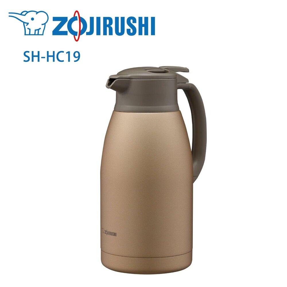 ZOJIRUSHI 象印 1.9L桌上型不銹鋼保温瓶 SH-HC19-