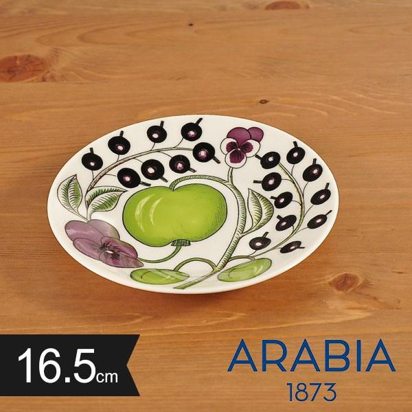 [偶拾小巷] 芬蘭 ARABIA 天堂系列 紫色瓷盤 Paratiisi Purple 16.5cm