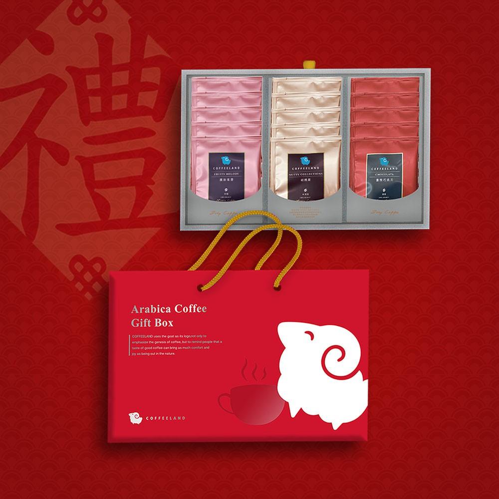 【極品莊園咖啡】15入濾掛咖啡 - 繽紛果香/胡桃鉗/濃情巧克力 G151 禮盒