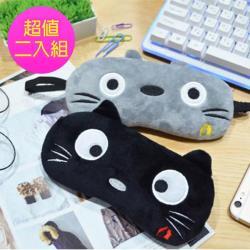 【Obeauty 奧緹】USB舒壓香薰熱敷眼罩/恆溫款/SPA眼罩-日本喵星人造型系列(超值2入組-A1嚴選-KawaDenki)