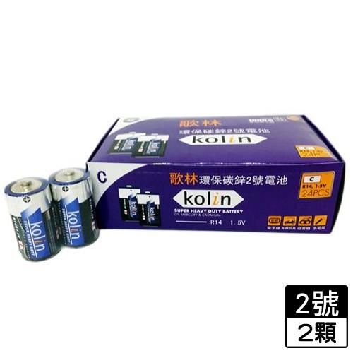 歌林碳鋅2號綠能電池2入/組【愛買】