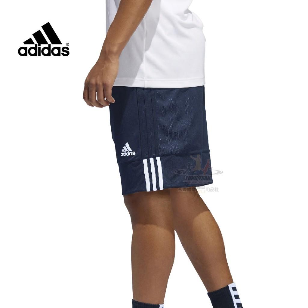 Adidas 籃球褲 藏青白 雙面穿 愛迪達 雙面球褲 團體球褲 男籃球褲 籃球 球褲 DY6602 永璨