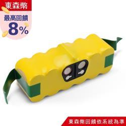 Kamera for iRobot Roomba 500系列充電電池 3000mAh