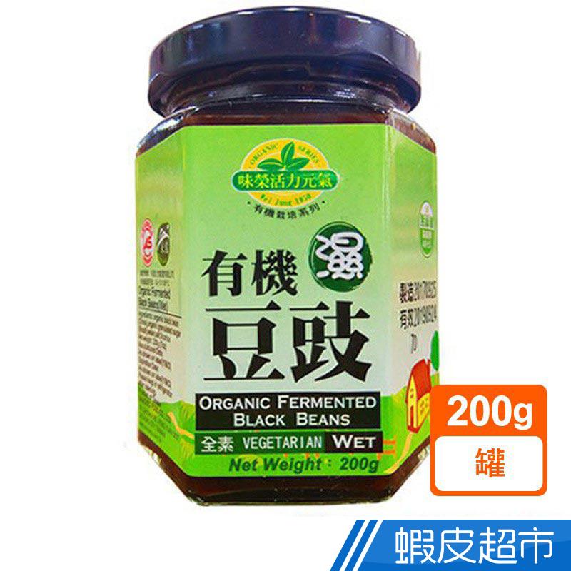 味榮 有機濕豆豉200g  現貨 蝦皮直送