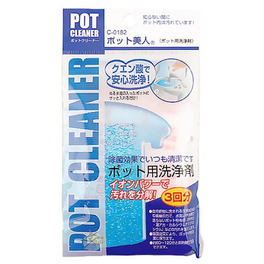 熱水壺 / 保溫瓶 / 熱水瓶洗淨劑 三回份 【樂購RAGO】 日本進口