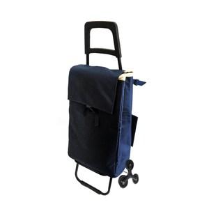 瑪蒂大容量折摺鋁合金三輪爬梯保冷購物袋40L