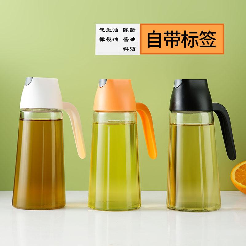 居家家油壺家用廚房防漏不漏油大容量大號歐式玻璃醬油醋油罐油瓶【現貨】