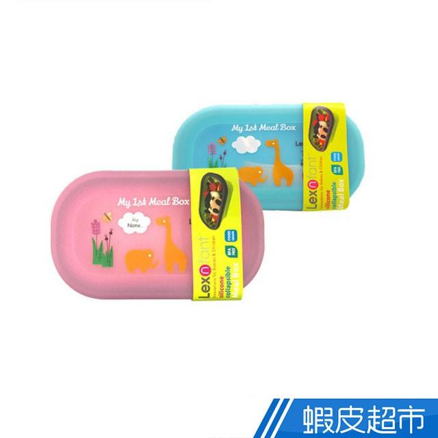 Lexngo 兒童矽膠餐盒-小  蝦皮直送