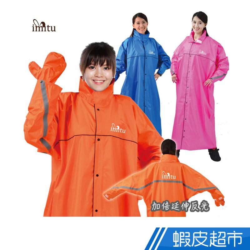 imitu 米圖 專利手套式前開連身一件式風雨衣 2XL~4XL 戶外 防風 防雨 騎車必備 現貨 蝦皮直送