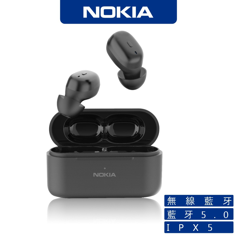 NOKIA諾基亞 真無線藍牙耳機E3200-K 廠商直送 現貨