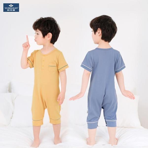 寶寶連體衣兒童睡衣純棉夏天家居服男童短袖薄款空調服夏季 一米陽光