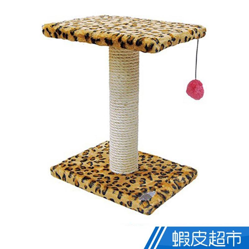 派斯威特 跳台世家貓跳台 雙層跳板+麻繩球 寵物專用 貓狗 毛孩  現貨 蝦皮直送