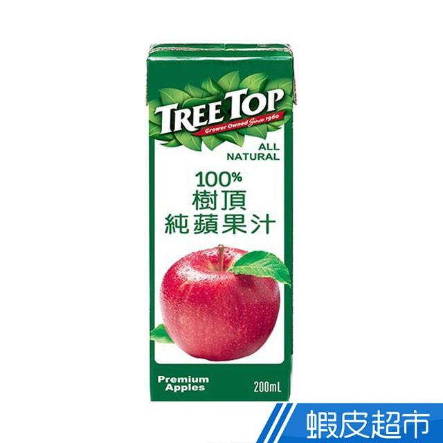 TREE TOP 樹頂 100%純蘋果汁 200mlx6入 果汁 100%  現貨 蝦皮直送