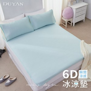 《DUYAN 竹漾》瞬間涼感6D冰涼墊-單人-湖水綠送壓縮枕1入