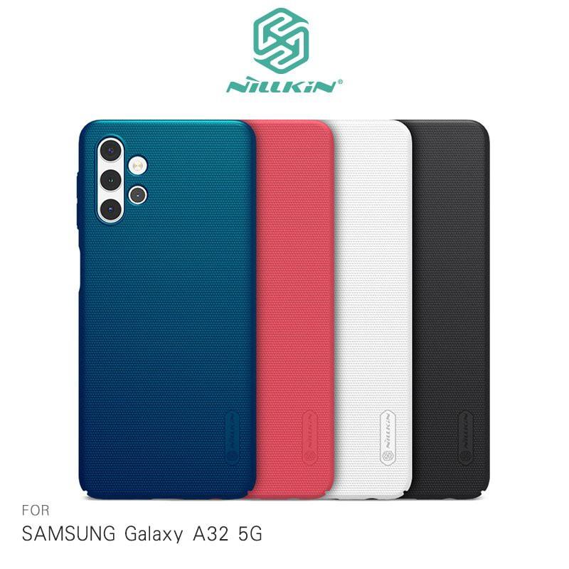 NILLKIN SAMSUNG Galaxy A32 5G 超級護盾保護殼 硬殼 背蓋式 手機殼 防滑