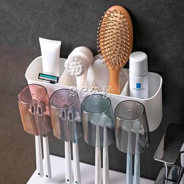牙刷架 刷牙杯漱口杯牙刷置物架擠牙膏掛墻式衛生間免打孔壁掛式牙缸套裝 快速出貨