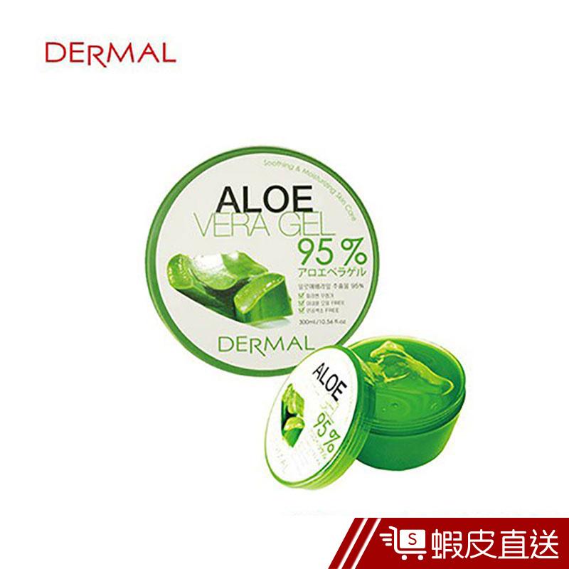 DERMAL 95%蘆薈舒緩保濕凝膠 300ml