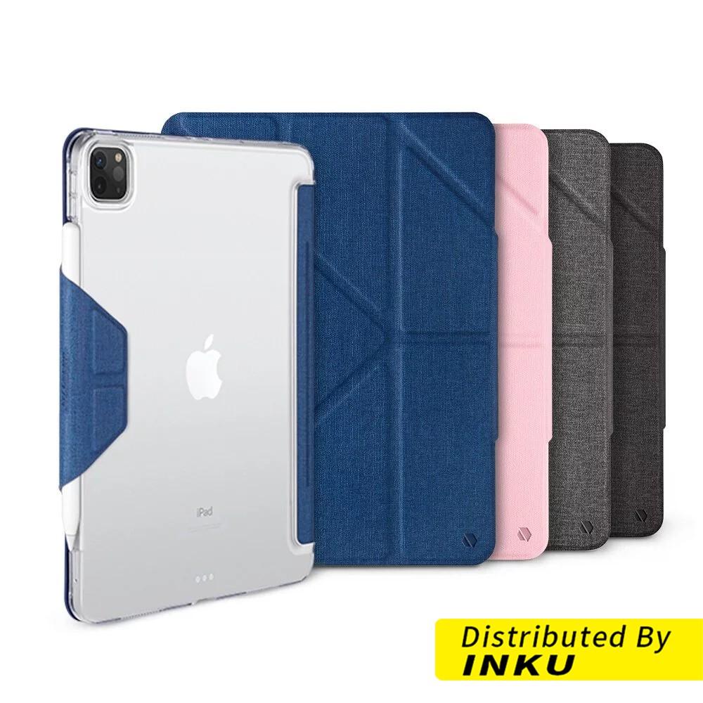 JTLEGEND iPad Pro 11吋 相機快取多角度折疊布紋皮套(含Apple pencil磁扣) [現貨]