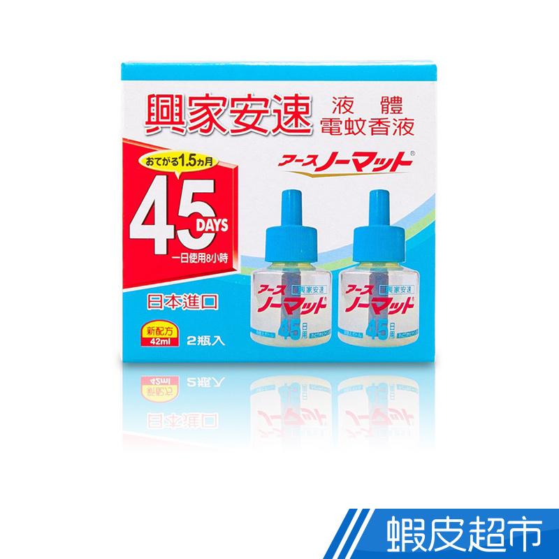 興家安速 電蚊香液 42mlx2入日本原裝 蝦皮直送 現貨