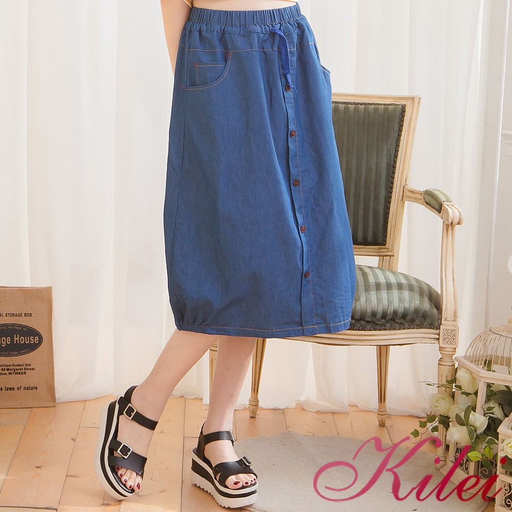 【Kilei】百搭鈕釦造型鬆緊下擺設計七分裙XA3783-01(知性淺藍)大尺碼