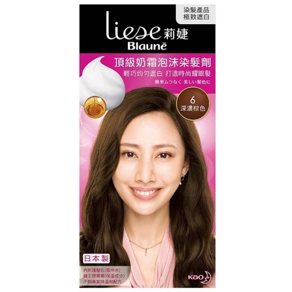 莉婕頂級奶霜泡沫染髮劑-深濃棕色40ml+60ML