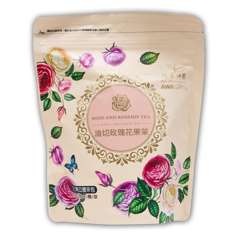 阿華師油切玫瑰花果茶1.8g×12入