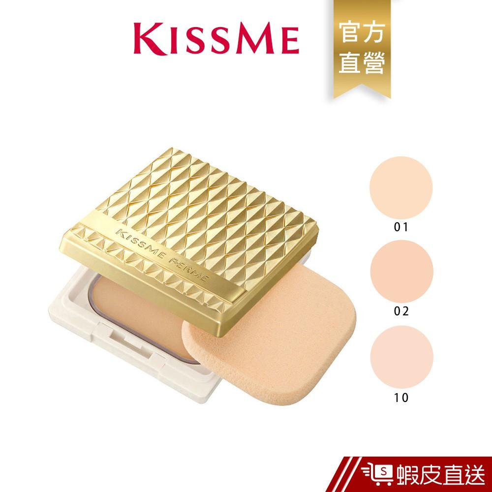 KISSME 奇士美 FOR媚II金燦保濕粉餅/粉餅蕊 蝦皮直送 現貨