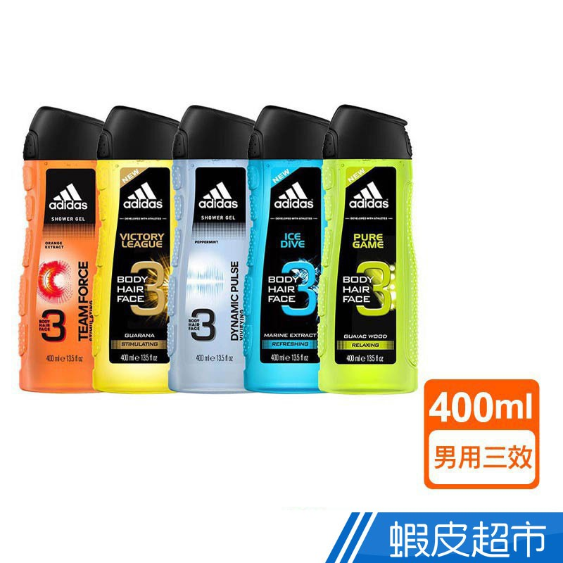adidas愛迪達 男用三效洗髮沐浴露 400ml 現貨 蝦皮直送 (部分即期)