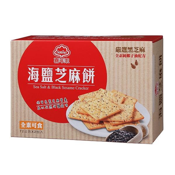 喜年來海鹽芝麻餅分享包  【大潤發】