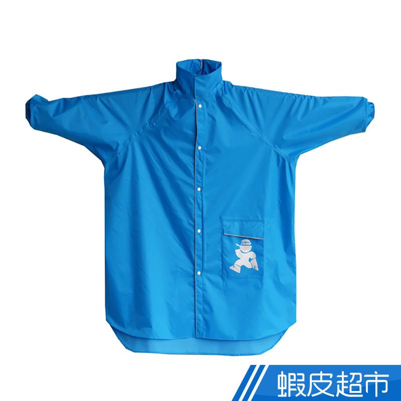 JUMP 兒童雨衣 檢驗合格 前開尼龍一件式風雨衣(XS~L 亮鵝黃+熊大防水收納袋 戶外 防風 防雨  現貨 蝦皮直送