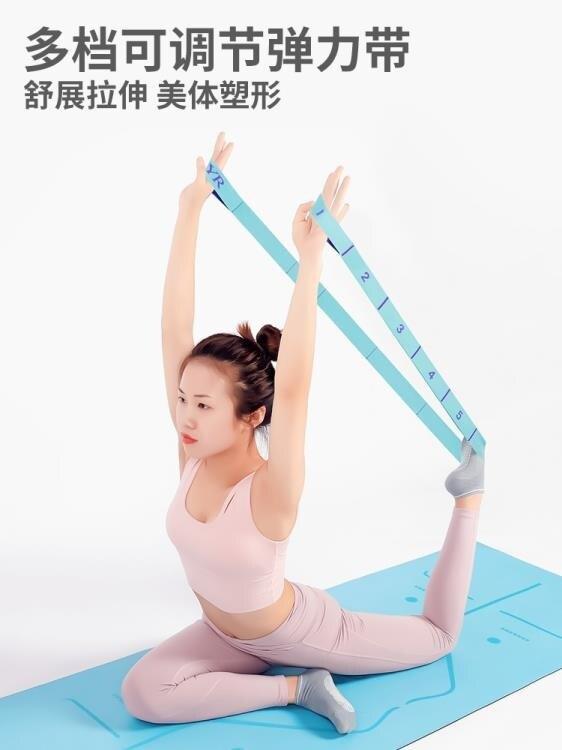 瑜伽彈力帶男女開肩繩健身阻力拉力帶伸展帶拉伸拉筋帶開背練肩頸