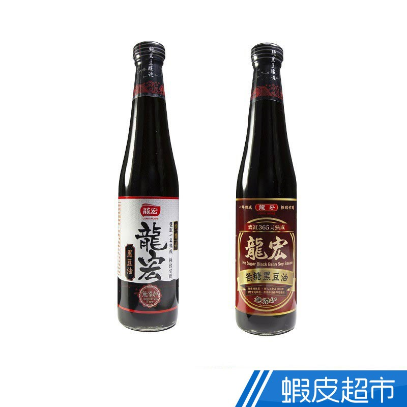 龍宏 無添加物黑豆油/無糖黑豆油 420ml  現貨 蝦皮直送