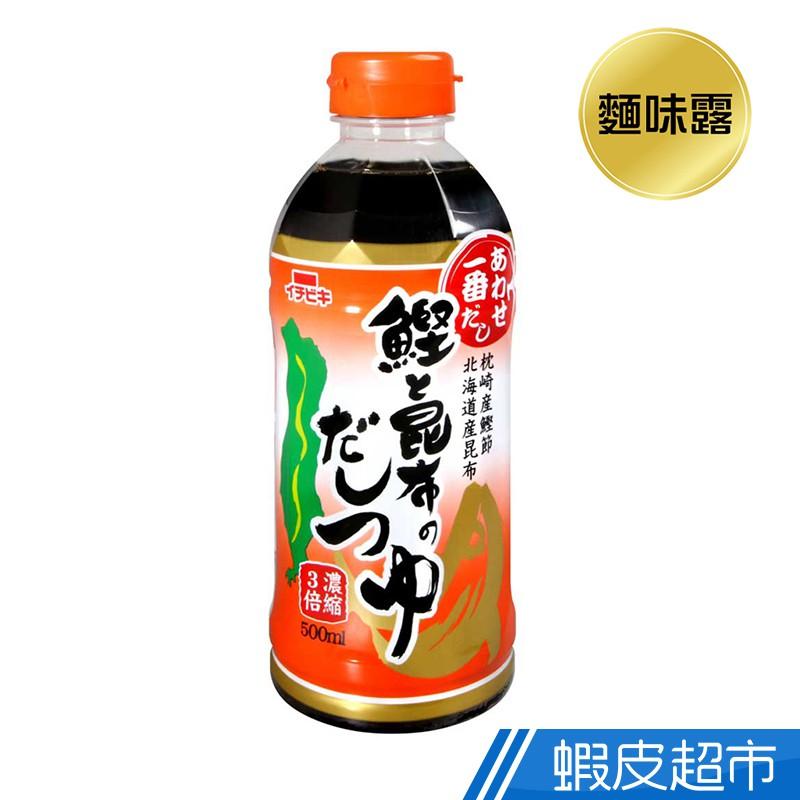日本 Ichibiki 鰹魚昆布風味麵味露 500ml