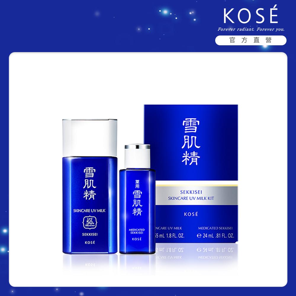 KOSE 高絲雪肌精 保水UV防禦乳(透白限定組)