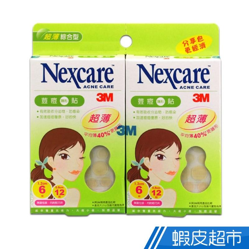3M Nexcare 超薄綜合分享包 2盒組  內含大痘12顆+小痘24顆 痘痘貼 現貨  蝦皮直送