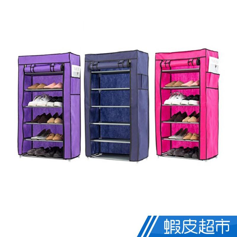 單排 六層 防塵 鞋櫃 DIY 鞋架 組合式 含布套 多色可選 現貨
