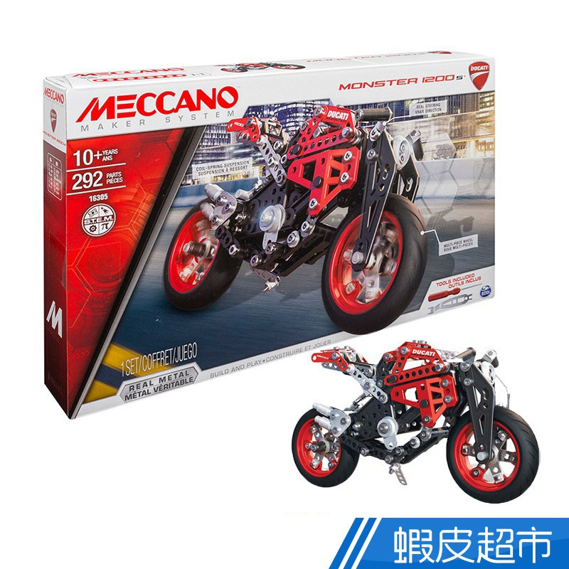 Meccano - Ducati重型檔車組  現貨 蝦皮直送