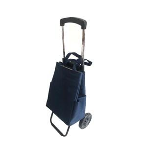 瑪蒂兩用折摺伸縮拉桿保冷購物袋22L