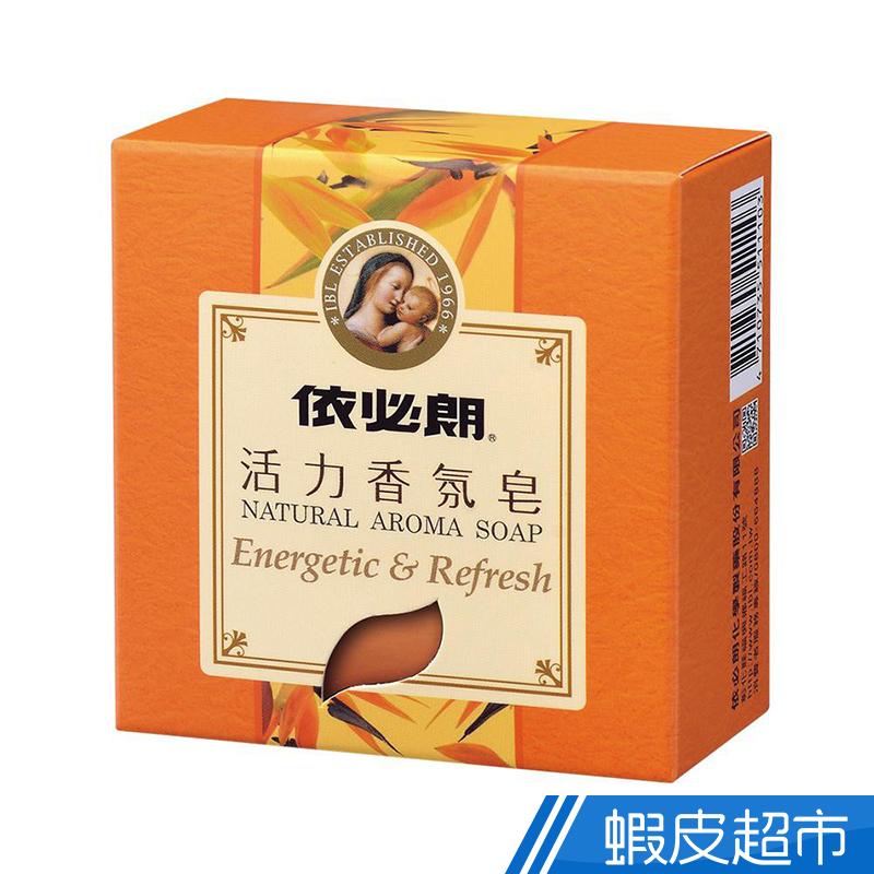 依必朗 香氛皂 100g 多款可選  現貨 原廠直營 蝦皮直送