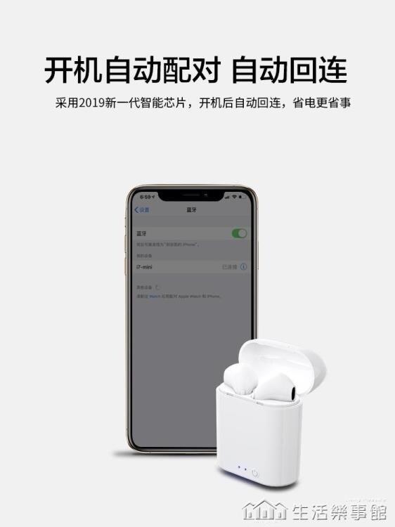 無線耳機雙耳式適用vivo三星oppor17華為p20蘋果7plus8超長續航待機高音質
