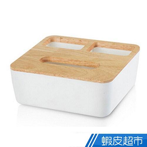 D.H 文青風木紋質感多功能收納面紙盒  現貨 蝦皮直送