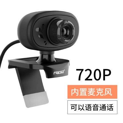 電腦攝像頭 免驅攝像頭電腦台式高清帶麥克風筆記本臺式機家用視頻考研復試1080P ab191