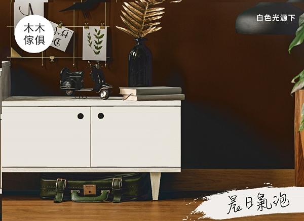 【dHSHOP】木木家具漆 翻新木質家具 木器漆 金屬漆 水性 環保配方 防潑水