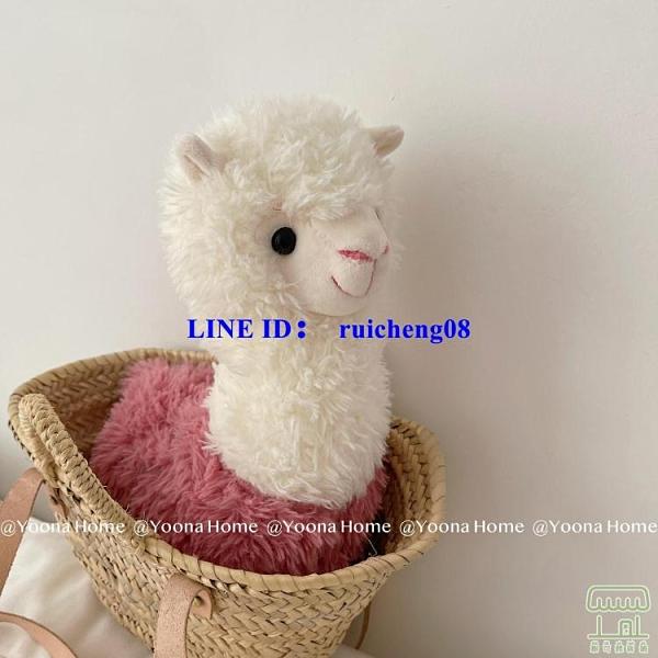 羊駝公仔 毛絨玩具可愛玩偶抱枕生日禮物女孩【樹可雜貨鋪】